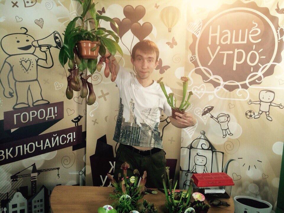 руководитель проекта flowerrr.ru