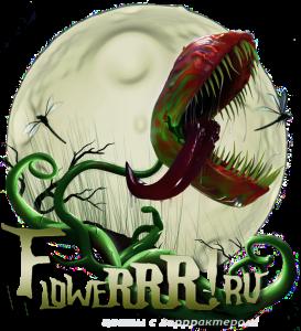 логотип хищники