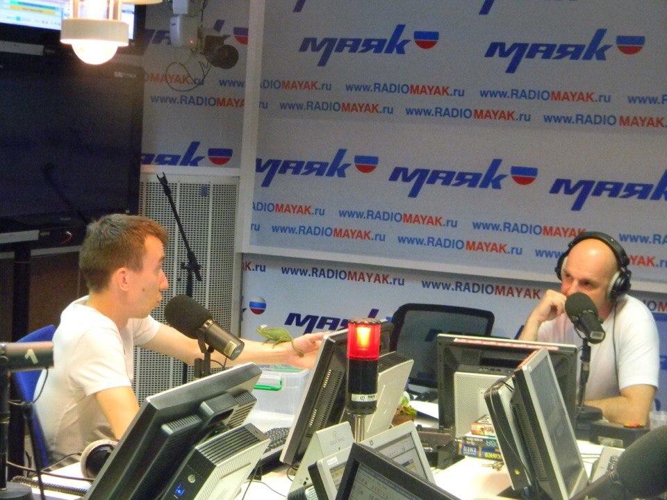 интервью на радио маяк