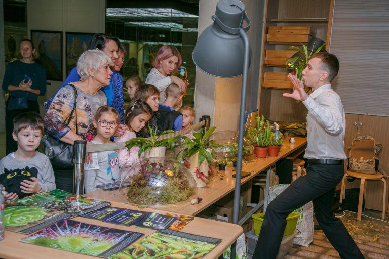 Повелитель хищных растений из Южного округа