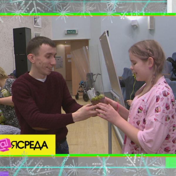 Исполняем новогодние желания: сюрприз для Лизы, которая сейчас в больнице, и долгий перелет пряжи для помощи сиротам