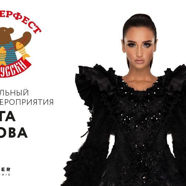 """21 сентября FLOWERRR.RU на """"Октоберфесте по-русски"""""""